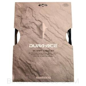 Shimano DuraAce Cable  Casing Set